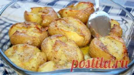 Теперь люблю запеченный картофель еще больше! До невозможного вкусное блюдо португальской кухни. — Полезные советы