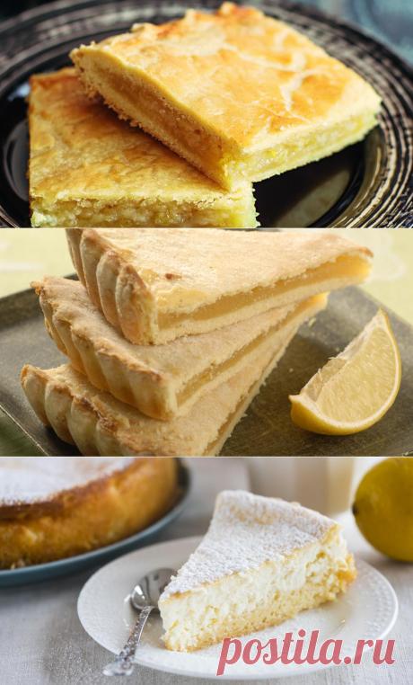 ЛИМОННЫЙ ПИРОГ  5 зимних супер-пирогов для экономной хозяйки