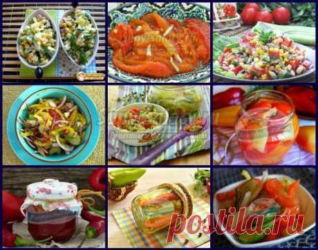 ТОП- 20 рецептов из сладкого перца. Готовим вкусно и просто » Рецепты, фоторецепты, блюда из мяса, блюда из рыбы, блюда из овощей, выпечка, торты, напитки, джемы, варенье, десерты