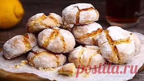 Как приготовить лимонное печенье! Вкусная и красивая выпечка!👌