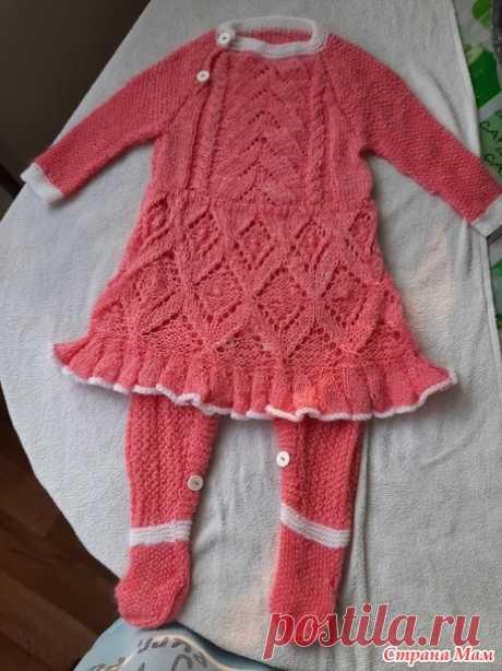 Комбинезон для новорождённой - Вязание - Страна Мам