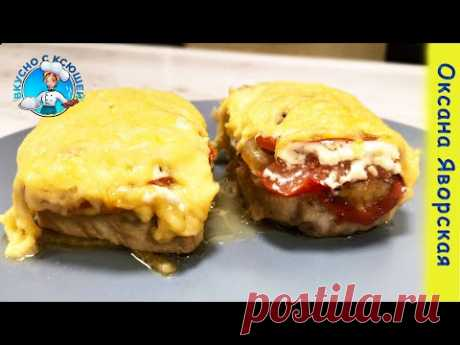 Мясо по французски рецепт. Запеченная свинина в духовке с овощами, сочная вырезка   Запечене мясо - YouTube