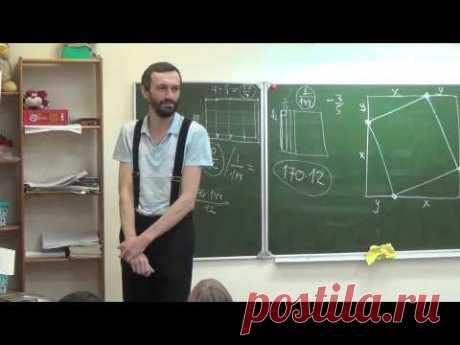 100 уроков математики | Лекторий | Яндекс Дзен