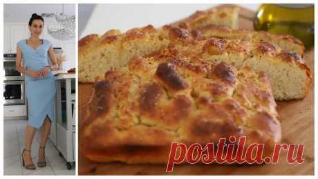 Вкуснейшая Фокачча Хлеб на Закваске - Рецепт от Эгине