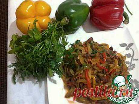 Салат Мясо по-пекински - кулинарный рецепт