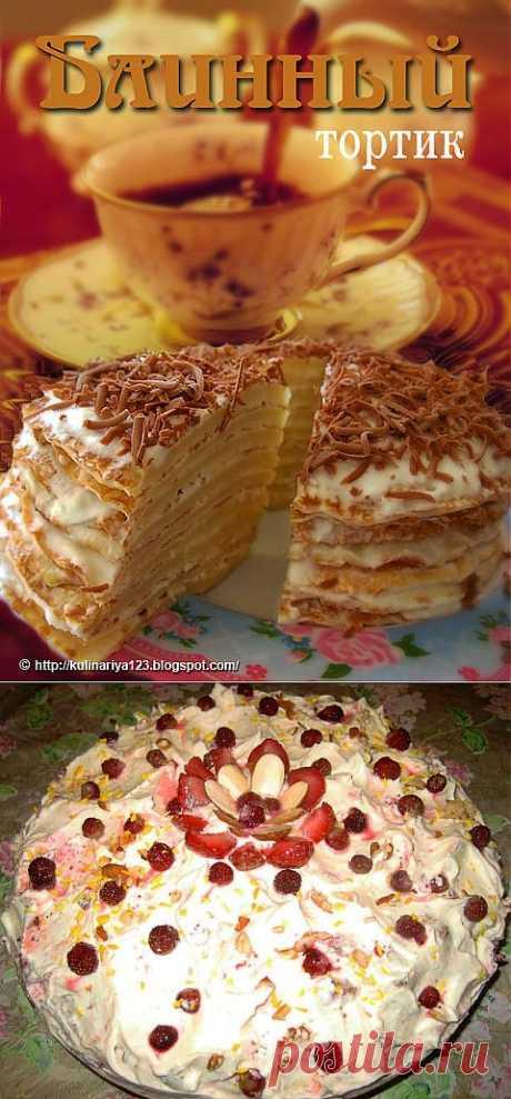 315. Блинный тортик