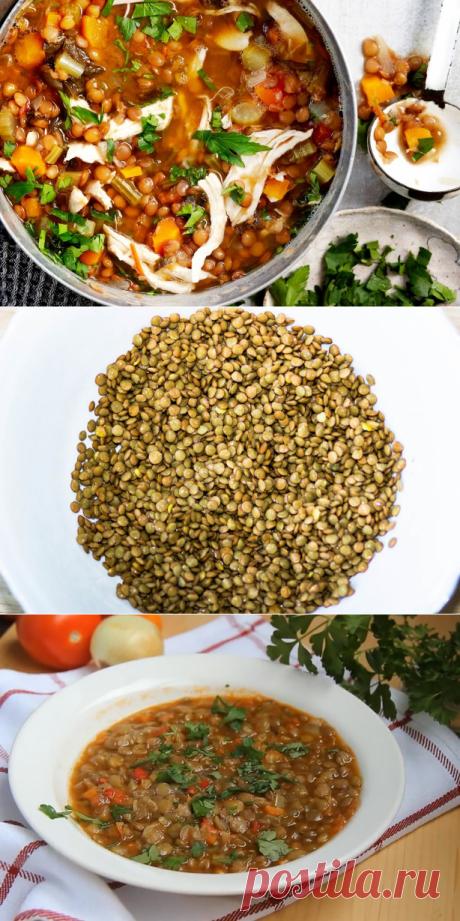 Суп из чечевицы-4 рецепта - My izumrud