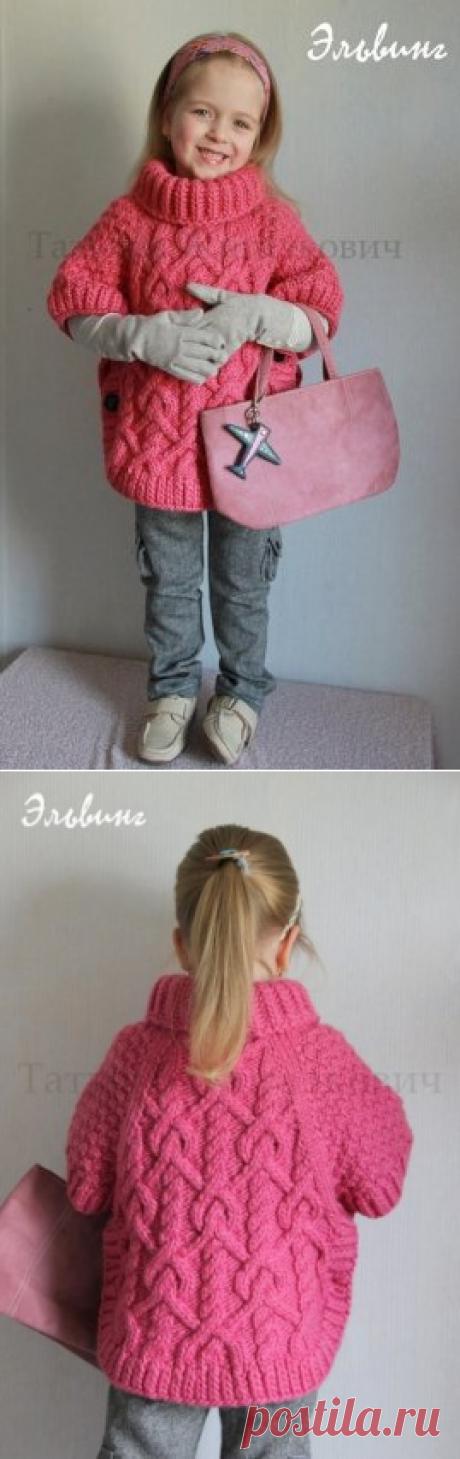 Вязание спицами для детей: схема пончо ярко-розовго для девочек