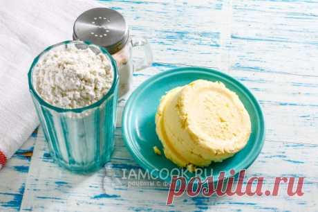 Рубленое тесто — рецепт с фото пошагово. Как приготовить песочное рубленое тесто?
