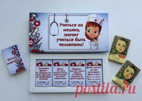 шокобоксставрополь's instagram photos and videos - Instaghub.com