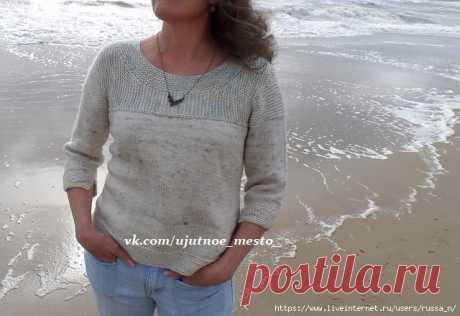 Комфортный пуловер стиля кежуал Sea Salt by Laura Aylor.