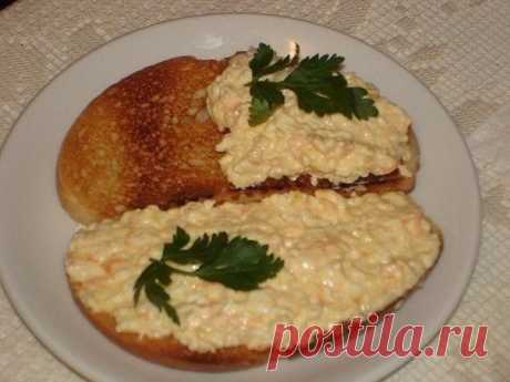 The Jewish namazka on bread