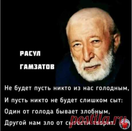 Гениальный поэт!