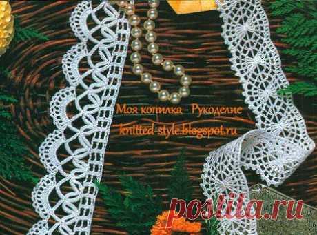 Очаровательное кружево крючком. Вязаное кружево придаст  винтажную прелесть вашим изделиям.