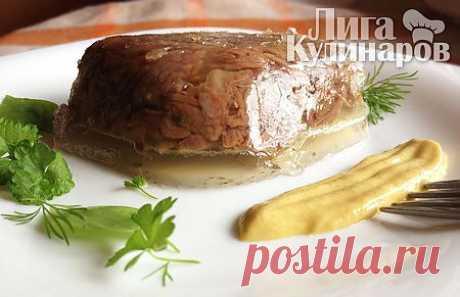 Холодец говяжий рецепт пошаговый от Лиги Кулинаров. Рецепт холодца из говядины, рецепты Лиги Кулинаров.