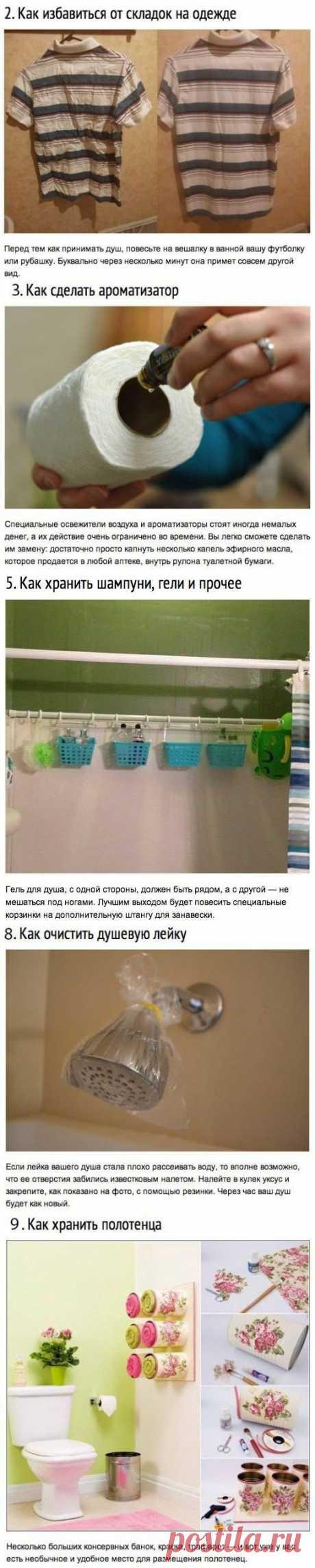 Ну очень полезные идеи для комфорта в ванной ! | ЖЕНСКИЙ МИР