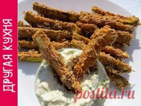 Как приготовить кабачки в духовке - быстро, просто и очень вкусно! В греческом стиле
