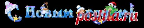 Плейкаст «С Новым Годом, друзья !»