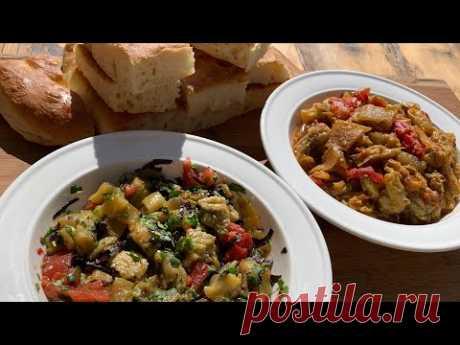 Хоровац-запечённые овощи по-армянски, два способа приготовления   Armenian grilled vegetables