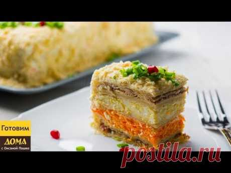 """Закусочный Торт """"Наполеон"""". Самый Вкусный Торт-Салат на Новогодний Праздничный стол 2021"""