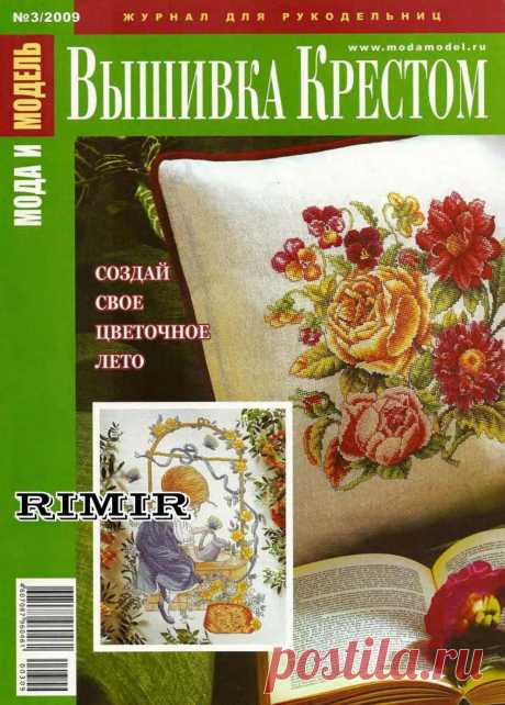 Мода и модель - вышивка крестом. Подушки, картины   Вышивка крестом Подушки с цветами смотрятся бесподобно