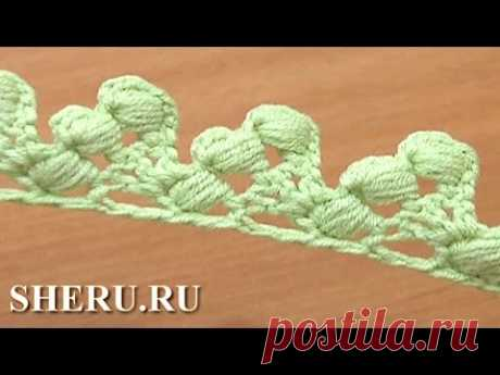 Crochet One-Side Cord Lace Tape Lesson 16 Knitting of Cords