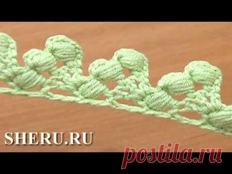 Crochet One-Side Cord Lace Tape Урок 16 Вязание шнуров