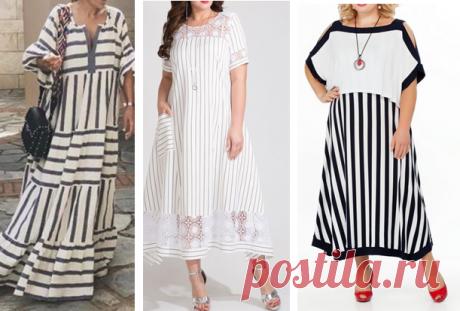 Монохромные летние платья в полоску для полных женщин - выбираем из 50 моделей   МНЕ ИНТЕРЕСНО   Яндекс Дзен