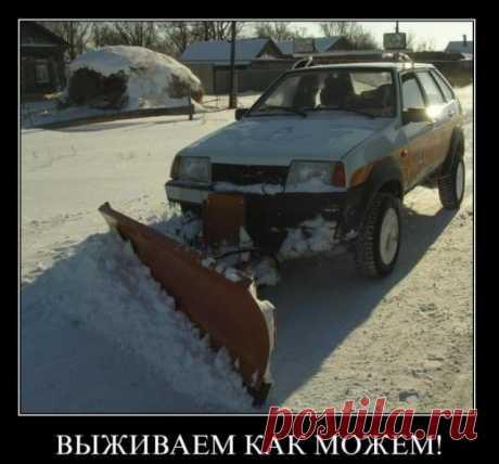 Автомобили из нашего детства, которые производятся до сих пор - ЯПлакалъ