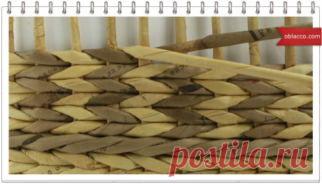 Как выдержать ровные углы при плетении из газетных трубочек | oblacco Как выдержать ровные углы при плетении из газетных трубочек Моменты плетения Еще один хороший совет