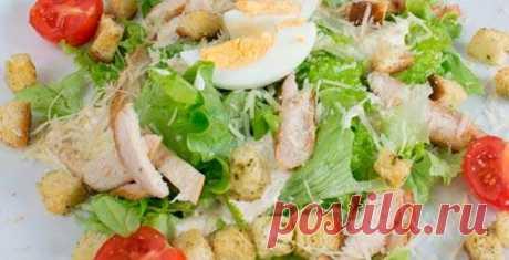 Салат «Цезарь» с копченой курицей (грудкой) — лучший рецепт