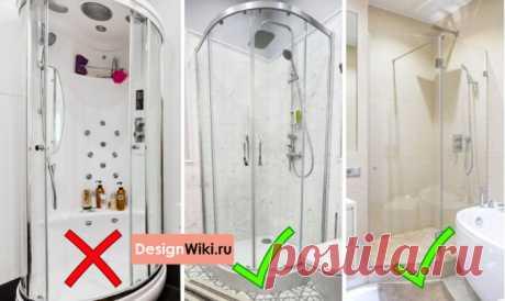Я выделил 14 нюансов, о которых вам следует задуматься при дизайне ванной комнаты с душевой кабиной. Хотя от самой кабины лучше отказаться т.к. она - пережиток прошлого. Всё разберём на примерах и реальных фотографиях.