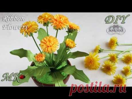 ОДУВАНЧИКИ ИЗ ЛЕНТ. Интерьерные цветы своими руками. Ribbon Flowers DIY - YouTube