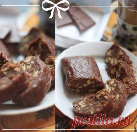 ЧАЙНАЯ КОЛБАСКА  Печенье (любое) - 600 г + Какао - 3 ст.л. + Молоко - 150 мл + Масло сливочное - 200 г + Сахар - 8 ст.л.  1) Печенье раскрошить так, чтобы осталось немного цельных кусочков. 2) Какао перемешать с сахаром. 3) Масло растопить в ковшике с молоком, какао и сахаром. Держать на огне до полного растворения сахара, но не кипятить. 4) Смешать: печенье с жидкой смесью (поэтапно) до образования густой липкой массы. 5) Скатать три колбаски и завернуть в пищевую пленку....