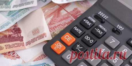 (+5) Россия запустит печатный станок : Аналитика и прогнозы : Экономика и финансы : Subscribe.Ru