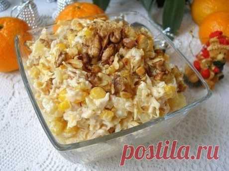 Салат с курицей, ананасом и сыром Ингредиенты: Куриное филе — 1 шт. Твердый сыр — 50 г Консервированная кукуруза — 150 г  Колечки консервированного ананаса — 3 шт. Грецкие орехи — 50 г Майонез — по вкусу Приготовление: 1. Грецкие орехи поджарить на сухой сковороде и крупно порубить или покрошить руками. Куриное филе отварить в подсоленной воде до готовности. 2. Куриное филе остудить и нарезать небольшими кусочками. Смешать с кукурузой.  3. Сыр натереть на терке, ананасы на...