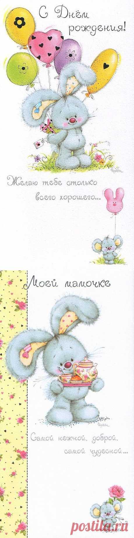 Великолепные иллюстрации и открытки Марины Федотовой.