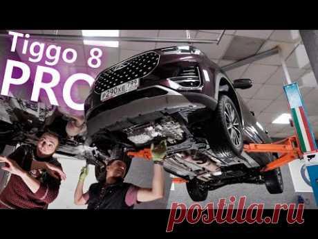 Чего добились китайцы за 2,4 млн рублей?! Chery Tiggo 8 Pro