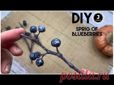 DIY. Handmade dried sprig of blueberries. Autumn accessory. Part 3. Веточка с засушенными ягодами - YouTube