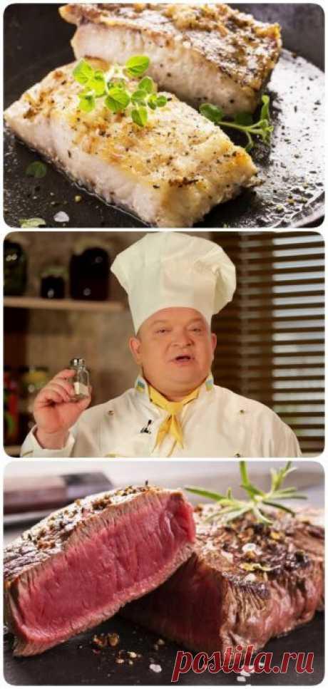 Как правильно жарить мясо и рыбу. 11 секретов шеф-повара - interesno.win