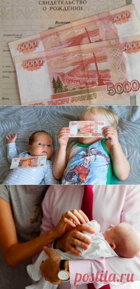 Повторная выплата 10000 на детей до 16 лет с 1 июля