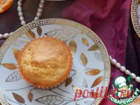 Мандариновые кексики - кулинарный рецепт
