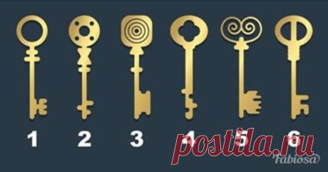 Выберите ключ, которым вы открыли бы старый сундук. Это расскажет о вас больше, чем вы думаете...