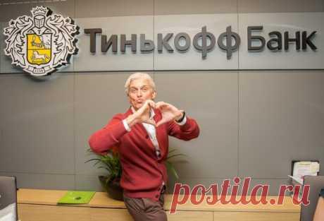 Как банки превращают Россиян в нищих Материалы Екатеринбурга