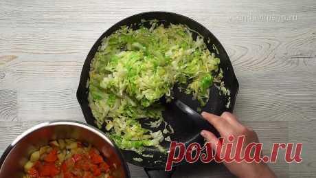 Очень вкусное ОВОЩНОЕ РАГУ из доступных овощей. Рецепт от Всегда Вкусно!