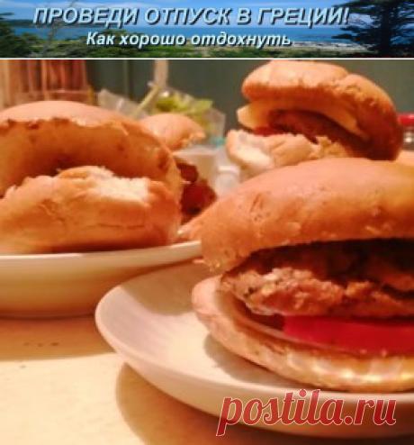 Греко-бургер – чего только не придумают! | Проведи отпуск в Греции! Как хорошо отдохнуть