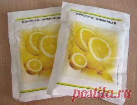 How to clean the washing machine lemon acid: how many gram to pour, cleaning of the automatic machine from a scum how to wash out