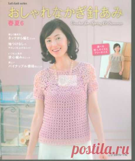 Let's knit series NV80455