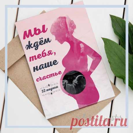 Постер со снимком УЗИ. Бесплатно при заказе любой метрики