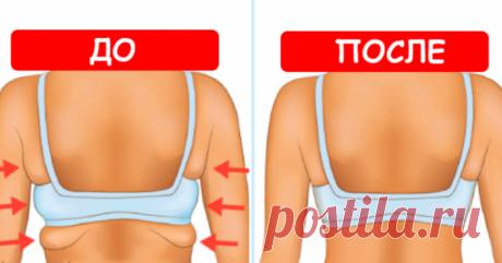 Как убрать складки на боках: 5 эффективных упражнений для рук и плеч | mirkrasoti.info